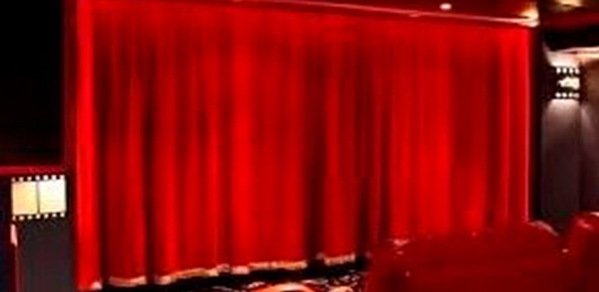 Theater Curtain Tracks